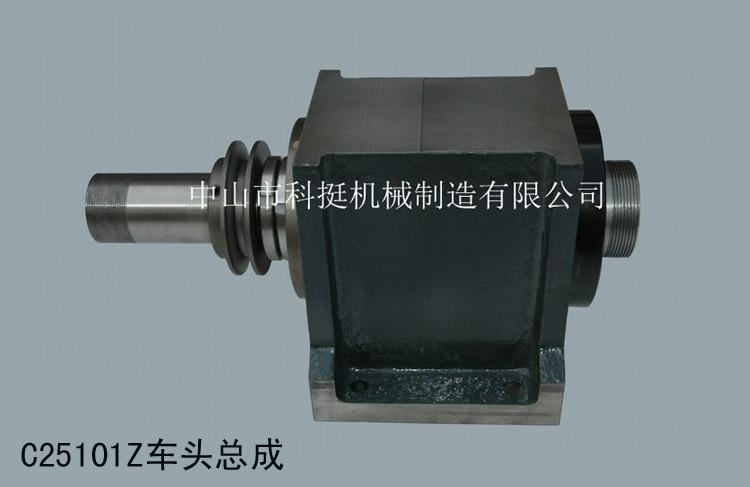 machine tool spindle cnc lathe machine Spindle belt cheap speed 3000rpm Head box assembly spindle box headstock cheap enconomic cnc lathe 3d model for cnc