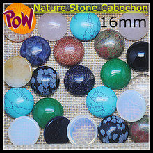 20 Pieces/Lot Nature Stone Cabochon Surface Assorted Beads Fashion Beads Jewelry Accessories Size:16mm