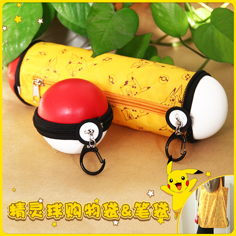 Cartoon Cosmetics bag Pokemon Go Gravity Purse Bag Received Wallet Makeup Pencil Pen Case Bag Zelda Pokemon Ball Purse Bag WT004 cartoon pokemon go purse pocket monster pikachu johnny turtle ibrahimovic zero wallets pen pencil bags boy girl leather wallet