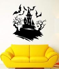 Sombre nuit chauve souris château Halloween arbre peur vinyle autocollant Mural Halloween vacances chambre denfants café Bar Art décoration murale