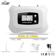 Усилитель мобильного сигнала wcdma 3g 2020 МГц усилитель сотовой