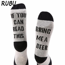 Men Women English Letter Embroidered Cotton Socks IF YOU CAN READ THIS Print Cotton Socks Female Thermal Warm Socks 8AD-QR479