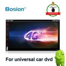 Quad Core 2 Din Android 7.1 Fit NISSAN QASHQAI Tiida Car Audio Stereo Radio GPS TV 3G WiFi BT dvd automotivo Universale DDR3 2 GB