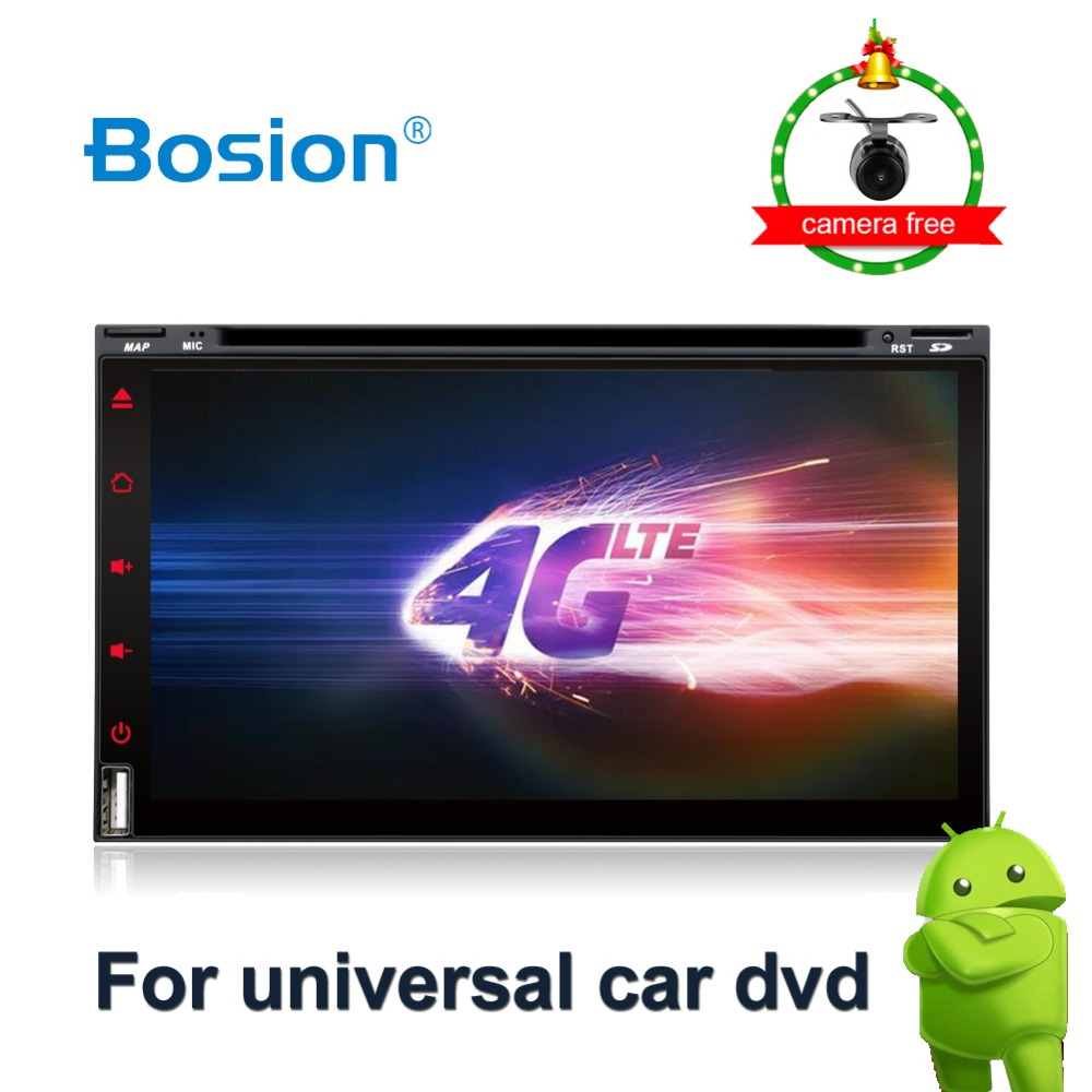 Quad Core 2 Din Android 7.1 Fit NISSAN QASHQAI Tiida Car Audio Stereo Radio GPS TV 3G WiFi BT dvd automotivo Universal DDR3 2 GB