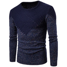 High Quality O-neck Sweaters Men Solid Long Sleeve Pullover Men Sweater Knitwear Jumper Jersey Hombre Cheap Winter Sweaters