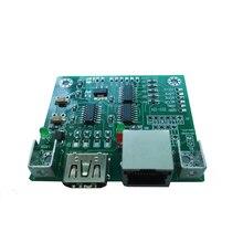 منفذ HDMI RJ45 إلى IIS DSD RJ45 HDMI إلى لوحة التحويل I2S DSD