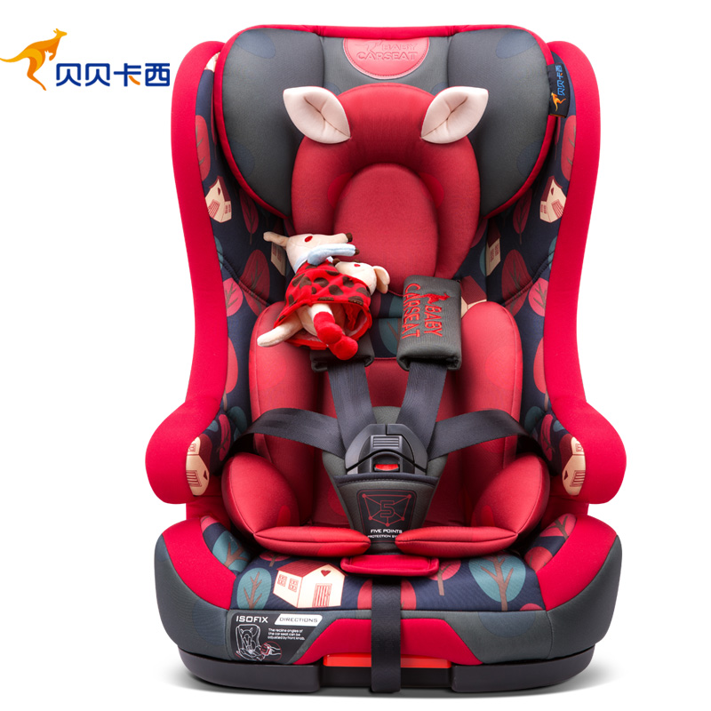 Child safety seat 523 car baby seat 9 months - 12 year 3C certification ISOFIX  Free transport to Russia zeleke siraye customers' adoption of electronic banking channels in bahir dar city