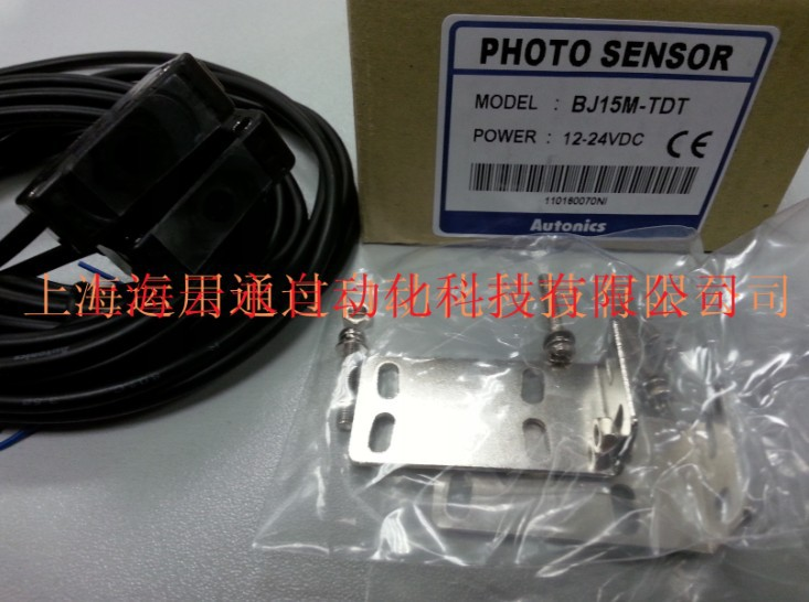 new original BJ15M-TDT Autonics photoelectric sensors kink light подвесная светодиодная люстра kink light тор трек 08660 15