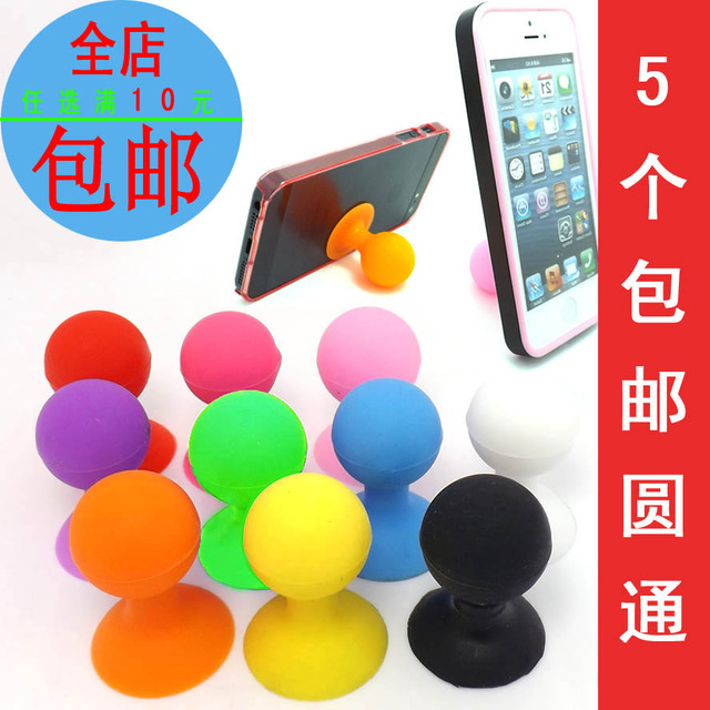 For apple    for SAMSUNG   mobile phone holder  for ipad   the cinema base toilet octopus suction cup spherical mount 5