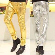 Новинка, мужские обтягивающие штаны из искусственной кожи, блестящие серебристые золотые штаны, штаны для ночного клуба, модные Сценические костюмы для певцы танцовщицы, мужские