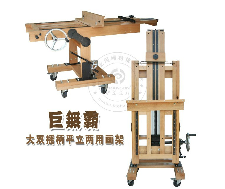 Transon gaint professional studio easel with wheels high - Caballete para pintar ...