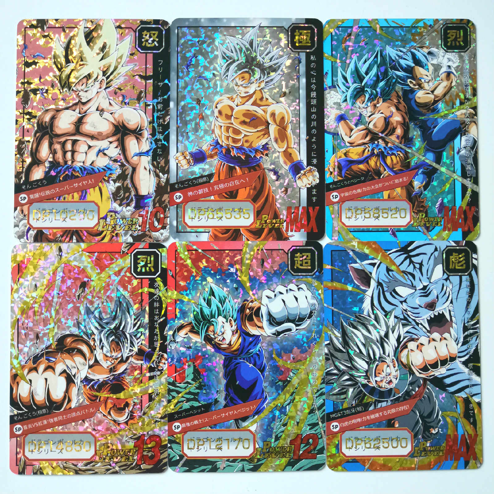 24pcs Super Dragon Ball Z Fine Limited Card Heroes Battle Ultra Instinct Goku Vegeta Game Collection Cards