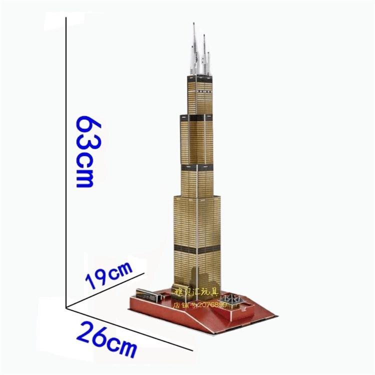 Игрушек! 3D головоломка игрушка бумажная модель великая архитектура мира США Уиллис башня Сирс башня подарок на день рождения 1 шт