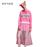 ELF SACK Hooded Women Lace Dresses Autumn Ruffle Printing Cute Long Sleeve Womens Dresses Mid Calf