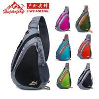 HUWAIJIANFENG-mochila de pecho para correr y montañismo para hombre, bolso de hombro individual, Mochila deportiva para el aire libre, bolsa de ocio