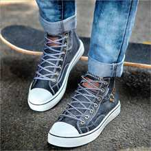 Men Denim Casual Shoes 2019 New Spring Male Breathable Sneakers Fashion Skate Shoe Man Classic Canvas Tourist Shoes