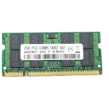 Hot sell Brand New Sealed SODIMM DDR2 533Mhz/667Mhz/800MHz 2GB PC2-5300 memory for Laptop RAM compatible with all motherboard