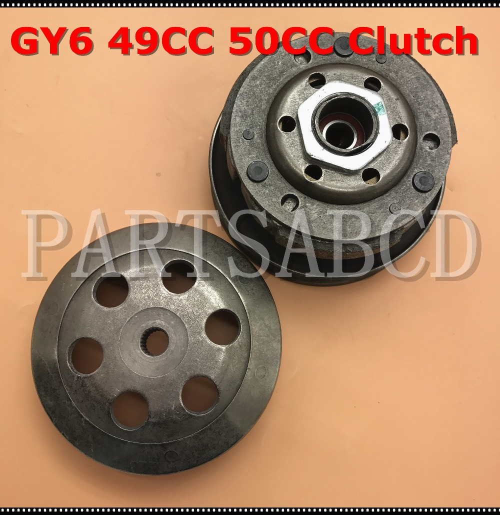 hight resolution of driven clutch pulley assembly cvt gy6 49cc 50cc moped scooter atv 139qmb clutch assy in atv parts accessories from automobiles motorcycles on