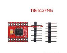 Dual Motor-Driver 1A TB6612FNG for Arduino Microcontroller Better than L298N