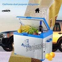 50L Автомобильный/бытовой холодильник Портативный морозильник мини холодильник Компрессор охладитель коробка инсулин лед камера глубина о
