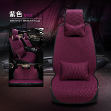 KKYSYELVA  PU Leather Auto Universal Car Seat Covers Set Automotive Seat Covers for toyota Car Styling Interior Accessories pu leather seat protector universal car seat covers full set automotive seat covers universal for toyota lada kalina granta gray