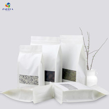 50PCS/Lot Stand-up Kraft paper Zip Lock bags For Gift Candy Bags Wedding Packaging Bag Recyclable Food Bread Party Shopping