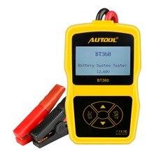 원래 autool bt360 자동 배터리 테스터 12 v 자동차 배터리 분석기 2000cca 220ah 다국어 나쁜 셀 테스트 자동차 도구