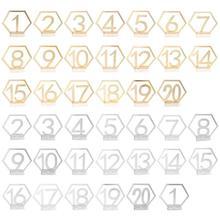 Шестигранные таблички на стол с цифрами акриловые серебристые золотые римские цифры для свадебных сидений открытки на день рождения украшения ресторана