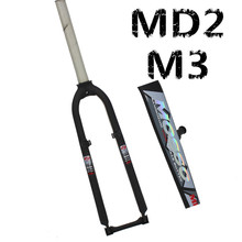 все цены на 1pcs  MOSSO Bicycle Hard Fork 26
