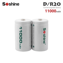Soshine 2-4Pcs Large Capacity 11000mAh 1.2v D Size Ni-MH Rechargeable Batteries For Flashlight Gas Cooker Radio Refrigerator super large lightsabre 2 mode signaling stick rod 2 d batteries