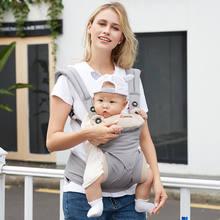 Ergonomique écharpe porte-bébé Respirant Kangourou Siège Pour Hanche  Hipseat Nouveau-Né Portable écharpe de portage pour bébé Wr.. 80150819e19