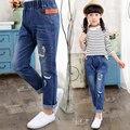 2017 spring and autumn fashion classic children's jeans girls big child Ribbon diamond-studded hole children's pants