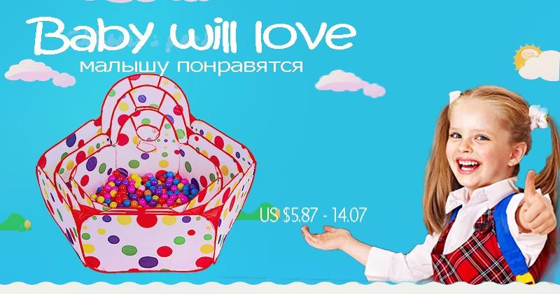 baby-will-love