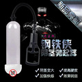 Penis Enlargement Male Sex Toys Enlargers Penis Pump Long Thick Penis Extension Men Aid Impotence Helper For Penis Enlargement