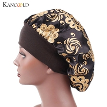 2bbfee12704b23 KANCOOLD Hat woman Satin Printed Wide-brimmed Hair Band Sleep Cap  Chemotherapy Hat Hair Cap