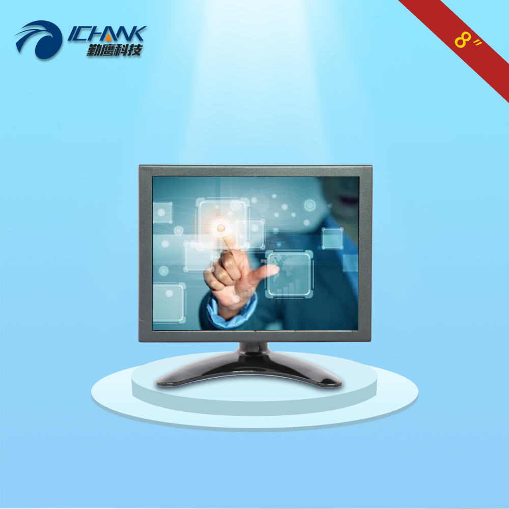 B080TC-2660/8 inch metal case 1024x768 4:3 HDMI VGA USB Anti-interference four wire resistance touch monitor LCD screen display;