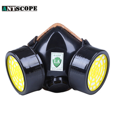 Industrial Safety Suits Respirator Gas Mask Chemical Mask Spray Chemical Dust Filter Breathe Mask Paint Dust Half Gas Mask