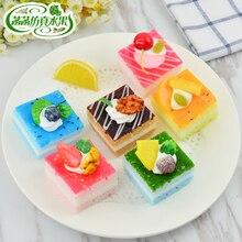 Square fruit cream small cake bread pastry food model sponge wedding props