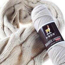 Mylb 5 pces = 500g fio grosso colorido para o trabalho de tricô de tricô do bebê fio de lã para a linha de tricô da mão 500 g/lote fio de lã de alpaca