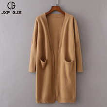 JXP GJZ CG Women Sweaters and Cardigans 2017 New Fashion Autumn Winter Long Sleeve Loose Knitted V-neck Cardigan Female Sweaters