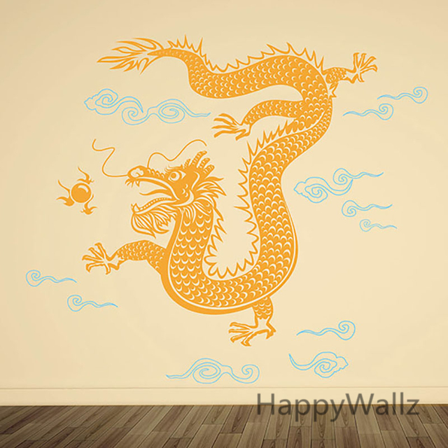 3d dragon wall sticker chinese style dragon wall decal diy modern