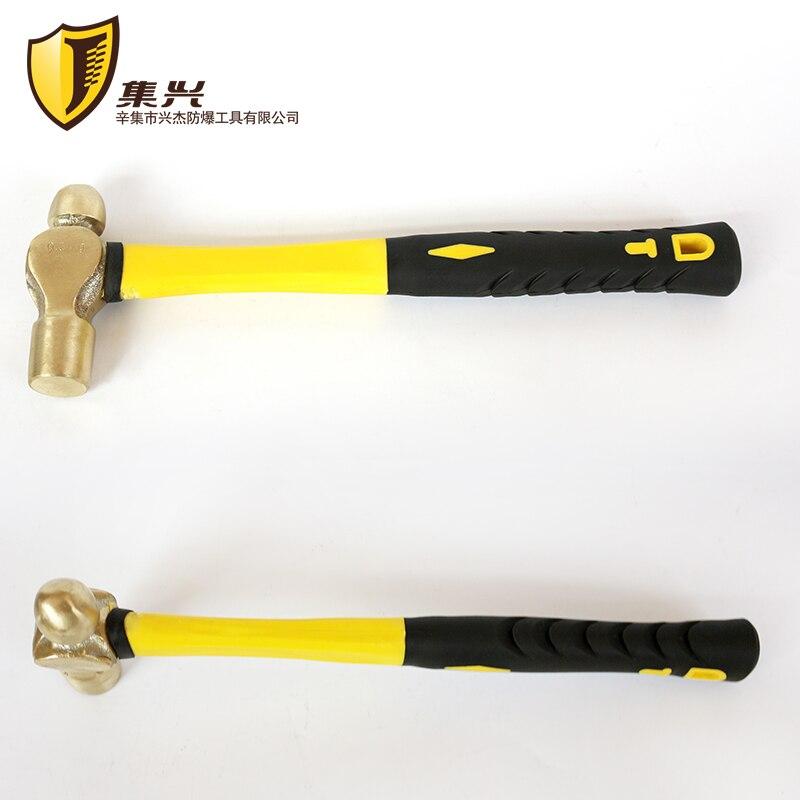 0,45 Kg/1 P, 0,68 Kg/1,5 P Ball Pein Hammer, Messing Hammer Mit Kunststoff Griff, Sicherheit Hand Werkzeuge