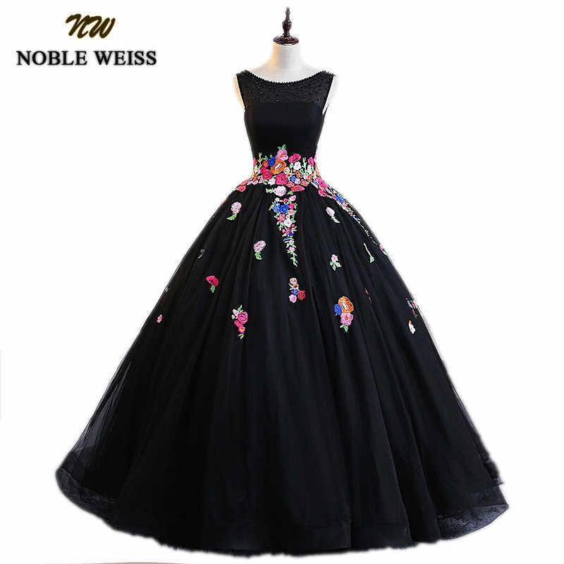 Noble Weiss Quinceañera Vestidos 2019 Nuevo Transparente Cuello Redondo Negro Tul Dulce 16 Vestidos De Baile Vestidos De 15 Anos Debutante