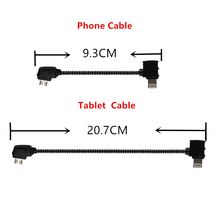 Remote Control Data Cable to Phone or Tablet For DJI Mavic Pro / AIR