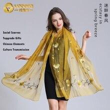 Yopota шелковые роскошные шарфы вышивка весна осень Универсальные Длинные шали высокого класса первоклассный подарок