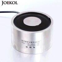Large suction JK120/70 DC 6V 12V 24V Electromagnet Lifting 500KG Solenoid Sucker Holding Electric Magnet Non standard custom