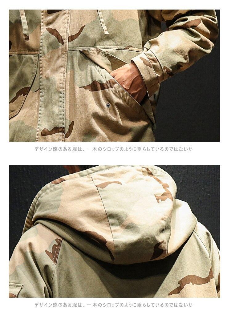 HTB12z68XPzuK1RjSspeq6ziHVXa2 Men Military Camouflage Jacket Army Tactical Clothing Multicam Male Erkek Ceket Windbreakers Fashion Chaquet Safari Hoode Jacket 2019 Korean Style Clothes 5XL