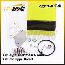 hotsales EGR Delete Kit for Mk5 font b VW b font Golf 2 0 TDI S