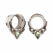 2018 KUBOOZ piercing jewelry ear plugs shell tunnel stainless steel silver wholesale