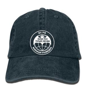 b40f37101af Jzecco hip hop Baseball caps Men Military Russian Special